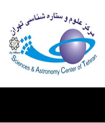 مرکز علوم ستاره شناسی